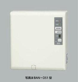MIWABAN-DS1