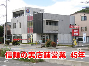 MIWA美和ミワPRPSメーカー純正キー合鍵安心の美和ロックサービス代行店(代引き不可)