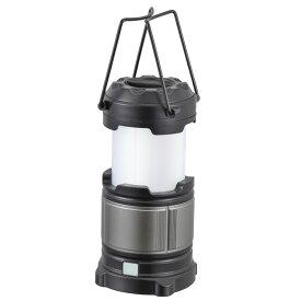 ランタン LN-MP21A5-S LED アルミコンパクトランタン おしゃれ 電池式 地震 停電対策 防災 災害 キャンプ アウトドア 夜間散歩 オーム電気