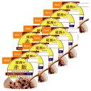 【保存期間5年】【保存期間5年】尾西のアルファ米 赤飯 ≪10食セット≫ 301SE[防災食品 保存食 非常食 備蓄食 防災グ…