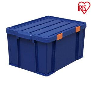 【3個セット】密閉バックルコンテナ MBR-65 クリア/ネイビー・ネイビー/オレンジ収納ボックス 収納ケース コンテナボックス 工具箱 工具ケース ツールボックス おもちゃ箱 収納 アイリス