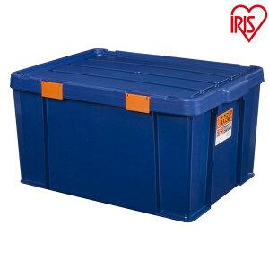 密閉バックルコンテナ MBR-65 クリア/ネイビー・ネイビー/オレンジコンテナボックス 収納ボックス 収納ケース 工具箱 工具ケース ツールボックス おもちゃ箱 収納 アイリスオーヤマ