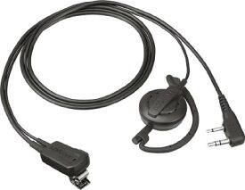 【ケンウッド】ケンウッド イヤホン付きクリップマイクロフォン耳掛けタイプ EMC12[ケンウッド 業務用機器環境安全用品安全用品トランシーバー]【TN】【TC】