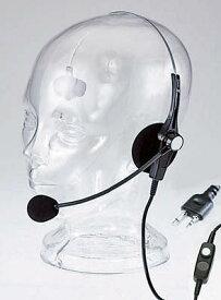 【アルインコ】アルインコ ヘッドセット EME46A[アルインコ 無線環境安全用品安全用品トランシーバー]【TN】【TC】