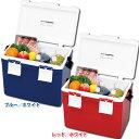 クーラーボックス CL-25【約25L】 ブルー/ホワイト・レッド/ホワイト CL-25 レジャー用品 コンテナ 保冷BOX 【…