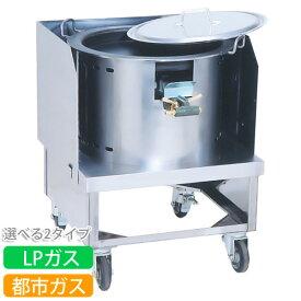 万能ガス調理器 イベントくん 鉄板焼仕様 KI-42T GBV131・GBV132 LPガス・都市ガス【TC】【ES】