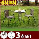 【送料無料】テーブル&チェア2脚の3点セット☆ガラステーブル(KFRST-019T 79725) & スタッキングチェア(KFRST-019C 79726)【D】【FB】ガーデン テーブルセット ガー