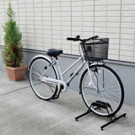 自転車スタンド BYS-1 アイリスオーヤマ自転車置き場 自転車立て 駐輪所 自転車収納 屋外収納 庭 車庫 ガレージ