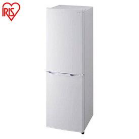 ノンフロン冷凍冷蔵庫 162L ホワイト AF162-W送料無料 ノンフロン冷凍冷蔵庫 2ドア 162リットル ホワイト 冷蔵庫 れいぞうこ 冷凍庫 れいとうこ 料理 調理 家電 食糧 冷蔵 保存 食糧 白物 右開き みぎびらき アイリスオーヤマ