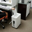 送料無料 シュレッダー 家庭用 ペーパーシュレッダー PS8HMI[アイリスオーヤマ シュレッター オフィス用品 家庭用 業…