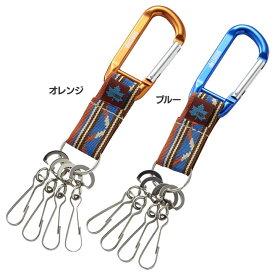 ナバホ キーリング 72685103対策 緊急 アウトドア キャンプ ロゴス オレンジ・ブルー【D】