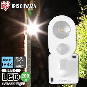 LED防犯センサーライト(乾電池式)パールホワイト LSL-B3SN-200電池 人感センサー LED 防犯ライト 庭 玄関 駐車場 軒先 ガレージ 倉庫 アイリスオーヤマ