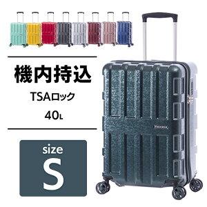 マックスボックス ALI-2511送料無料 スーツケース キャリーケース キャリーバッグ トラベルキャリー ハードキャリー 機内持ち込み ビジネス おしゃれ かわいい 1〜3泊 40L 旅行 メンズ レディー