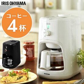 全自動コーヒーメーカー IAC-A600 BLIAC-A600-B WLIAC-A600-W ブラック/レッド ブラック ホワイト送料無料 コーヒーメーカー コーヒーミル ミル付き 全自動 電動 全自動 珈琲 ドリップ coffee 作りたて メーカー 豆挽き ミル 挽きたて アイリスオーヤマ