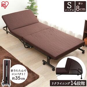 OTB-BR アイリスオーヤマ送料無料 折りたたみベッド リクライニング ベッド シングル シングルベッド リクライニングベッド 折り畳みベッド 折畳 コンパクト 省スペース 介護 介護用 ベッド