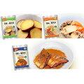 【台風対策・防災必需品】4人家族の3日分の美味しい非常食を準備しておきたい!おすすめを教えて!