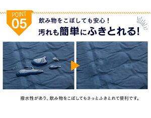 車中泊マット厚み5cm車中泊マット自動膨張5cmキャンプ【D】