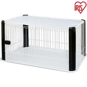 ペットサークル CLS-1130Y 全2色送料無料 ペットサークル ペット ペットケージ ペットサークル 室内用 柵 サークル ケージ ゲージ 犬 いぬ 小型犬 中型犬 アイリスオーヤマ