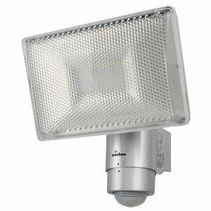 LEDセンサーライト AC13W シルバー LS-A1134B-S【OHM】【D】【オーム電機】センサーライト 屋外 led 門灯 玄関灯 防犯 ガレージ