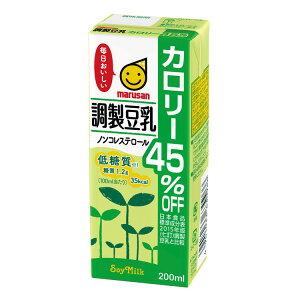 マルサン 調製豆乳 カロリー45%オフ 200ml ×24本 マルサンアイ