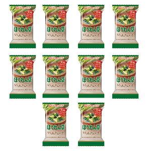【10食】いつものおみそ汁 ほうれん草 アサヒグループ食品 アマノフーズ アサヒ アマノ 天野 フリーズドライ FD みそ汁 ローリングストック 保存食 【D】