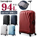Samsonite Cosmolite 3.0 SPINNER 75/28 FL2 73351送料無料 スーツケース キャリーケース トラベルキャリー スーツケ…