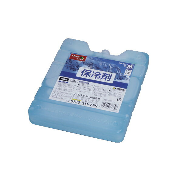 保冷剤ハード CKB-500冷却、冷やす、キャンプ、旅行、クーラーボックス【アイリスオーヤマ】【e-net shop】516