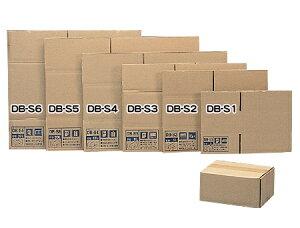 段ボールBOX DB-S2【幅24×奥行22×高さ13.6(cm)】お引越しや荷物の整理に!梱包用品、荷造り、段ボール箱【アイリスオーヤマ】5416