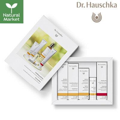 ドクターハウシュカ フェイバリットキット [Dr.ハウシュカの基本アイテムが揃ったセット]【4320円以上送料無料】【ラッキーシール対応】