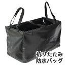 【送料無料】フォールディングバッグ VAXPOT(バックスポット) 折りたたみ バッグ 防水 VA-3390【ウォータープルーフバ…