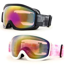 【送料無料】スノーボード スキー ゴーグル レディース メンズ VAXPOT(バックスポット) スキーゴーグル スノーボードゴーグル VA-3615【ゴーグル ダブルレンズ ミラーレンズ 球面レンズ 曇り止め くもりどめ UVカット スノボ】【スキーウェア と一緒に】[返品交換不可][ZX]