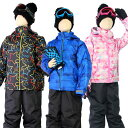 【送料無料】スキーウェア キッズ ジュニア 上下 セット VAXPOT(バックスポット) 子供 スキー ウエア 上下セット VA-2…