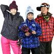 【送料無料】スキーウェアキッズジュニア上下セットVAXPOT(バックスポット)スキーウェア上下セットVA-2028【耐水圧2000mm撥水加工ジャケットパンツ子供用女の子男の子】【スノーボードグローブゴーグルスノーブーツと一緒に】[返品交換不可][ZX]