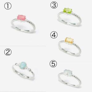 選べる天然石 リング 指輪 ピンキーリング レディース シルバー925 パワーストーン 天然石 ピンキー プチプラ エレガントリング