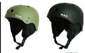 W.S.P [ WATER GAME HELMET @6800] ウォータースポーツ用 超軽量 ヘルメット BAYLEAF WSP HELMET