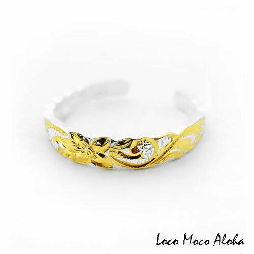 スクロール柄プルメリア ハワイアンジュエリー ピンキーリング KPR034 リング ペアリング ゴールド トゥリング イエローゴールドコーティング 指輪 プレゼント ギフト ネイルリング フリーサイズ 人気 ギフトHawaiian jewelry