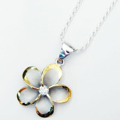 クリアCZ プルメリア イエローゴールドコーティング ハワイアンジュエリーペンダントトップ KT059 ハワイアンジュエリーネックレス ペンダントヘッド シルバー925 ロジウム加工(チェーン付きも選べます)プレゼント ギフト 人気 ギフトHawaiian jewelry クリスマス