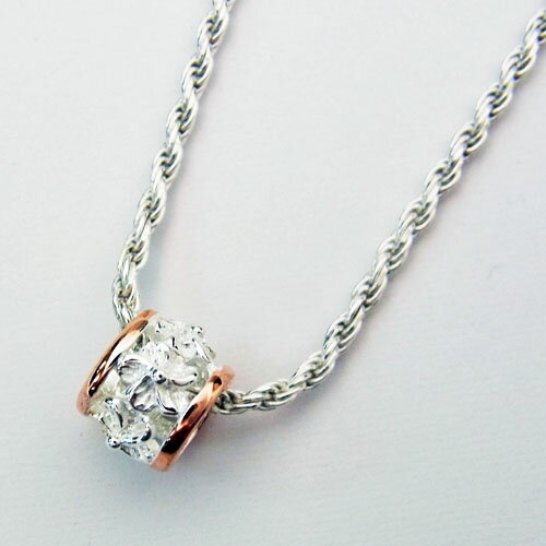 ミニバレル(樽型)チューブプルメリア ハワイアンジュエリー KT547 サイド ピンクゴールド コーティング ネックレス ペンダントヘッド レディース ゴールド necklace (チェーン付きも選べます) プレゼント ギフト ポイント消化 人気 ギフト
