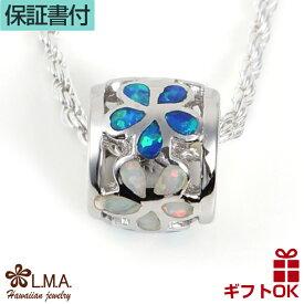 ハワイアンジュエリー ペンダント ネックレス バレル 樽 カラー シンセティックオパール プルメリア AT696 人気 ギフトHawaiian jewelryプチギフト