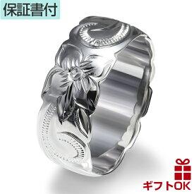 ハワイアンジュエリー リング 8mm 波&プルメリア柄 カットアウト ペアリング ピンキーリング KR088【名入れ・文字入れ刻印無料】指輪 レディースプレゼント ギフト Hawaiian Jewelry 指輪 買い回りシンプル 人気Hawaiian jewelryプチギフト