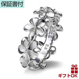 ハワイアンジュエリー リング KR103 指輪 ロジウム加工 ペアリング ピンキーリング プレゼント ギフト プルメリア ファランジリング ネイルリング Hawaiian Jewelry 指輪 人気Hawaiian jewelryプチギフト