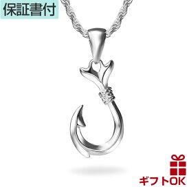 ハワイアンジュエリー ペンダントトップ ペンダントヘッド ネックレス フィッシュフック 釣り針 ハワイ直輸入 おしゃれ レデイース(チェーン付きも選べます) プレゼント ギフト KT070 人気 ギフトHawaiian jewelry