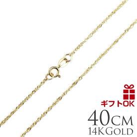 ハワイアンジュエリー ネックレス 14K 14金 イエローゴールド シンガポールチェーン SG20/16 SG20/18 (長さ:40cm) レディース メンズ ハワイアン 人気 ギフトHawaiian jewelryプチギフト