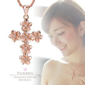 ハワイアンジュエリー ネックレス ピンクゴールド プルメリア クロス ハワイアン ピンク フラワー SPTP-2 人気 ギフトHawaiian jewelry