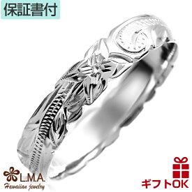 ハワイアンジュエリー リング 指輪 シルバー925 号 幅4mm   波 スクロール プルメリア 花 カットアウト メンズ レディース シンプル ピンキーリング ペアリング 刻印無料 送料無料 ギフト プレゼント 結婚指輪