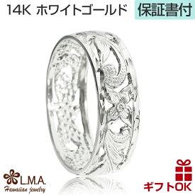 ハワイアンジュエリー jewelry リング 指輪 ゴールド 14K 14金 ホワイトゴールド 号 幅   透かし プルメリア 波 花 メンズ レディース ピンキーリング ペアリング 送料無料