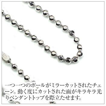 【セット購入専用】シルバーミラーボールチェーン45cmx1.5mmプチギフト