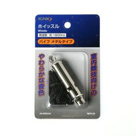 イグニオ IGNIO IG-8FE0104WS (その他)