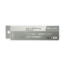 イグニオ IGNIO シューズクリーム 無色 IG-8FE0214 (その他)