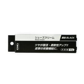 イグニオ IGNIO シューズクリーム 黒色 IG-8FE0204 (その他)
